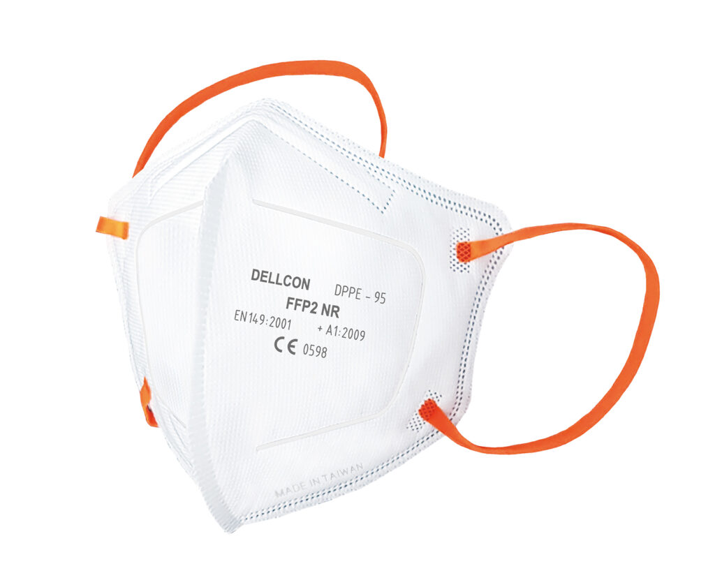 DPPE-95 -耳掛式|CE 0598 FFP2 歐盟認證高防護N95等級醫用外科手術口罩(防疫專案核准製造第1106810824號)