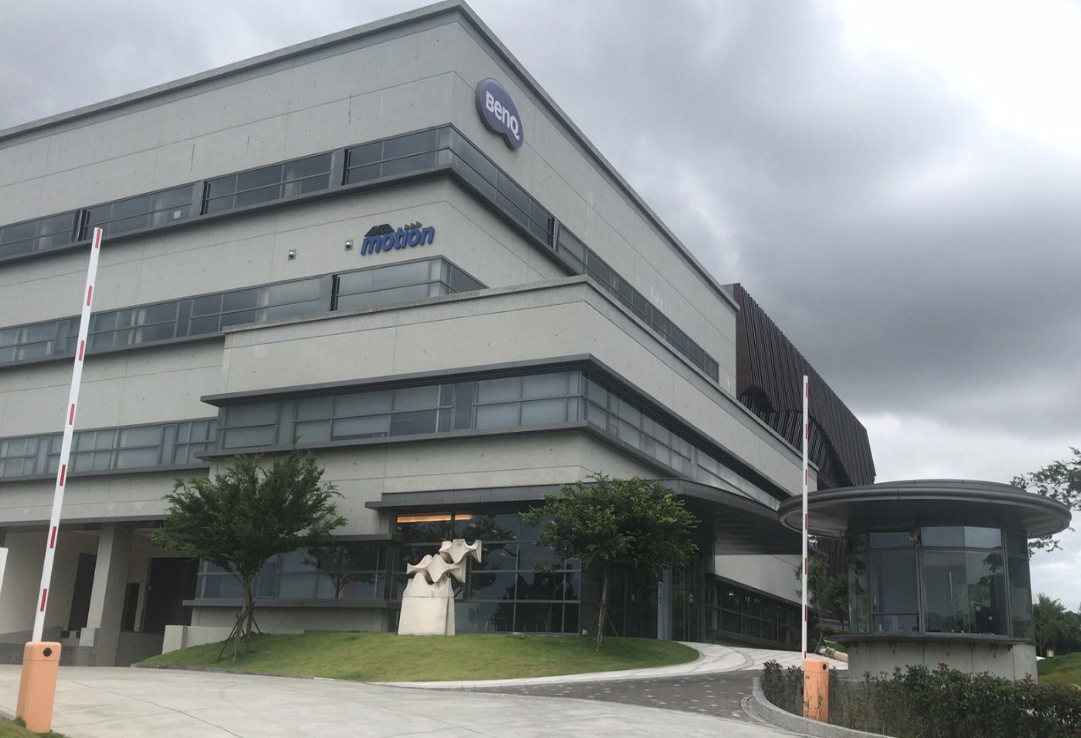Taipei (Cooperation Partner BenQ Sanfeng Medical Exterior)